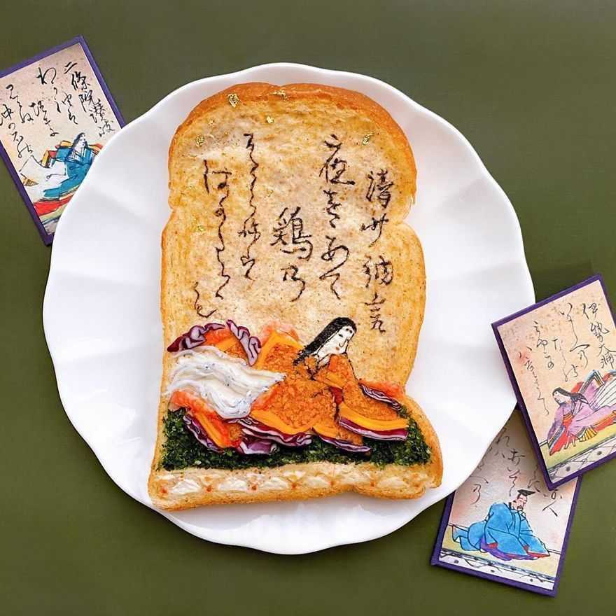 Sei Shōnagon 1